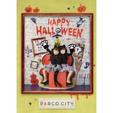 パルコシティでハロウィンを楽しもう
