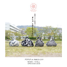 1F POPUP/『mashu KYOTO [マシュウ キョウト]』 -by APARTMENT OKINAWA presents-