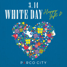 2021 PARCO CITY 《White Day Gift》おすすめアイテム