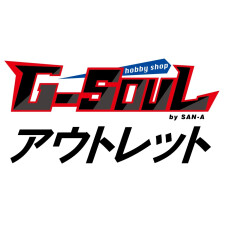 『Hobby shop G-SouL』アウトレット 期間限定 POPUP STORE