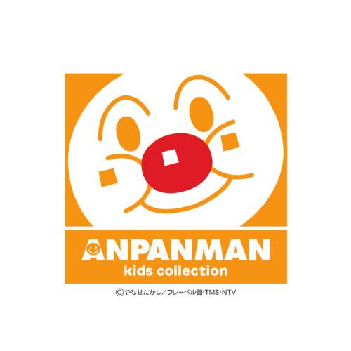 アンパンマンキッズコレクション