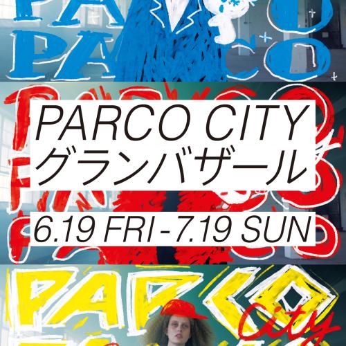 PARCO CITY グランバザール