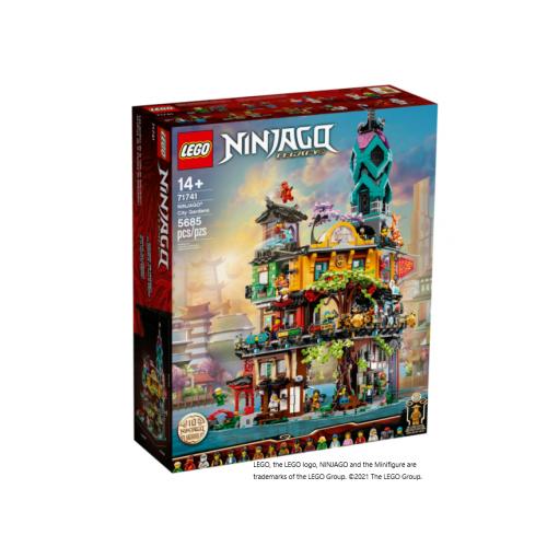 流通限定商品 71741 レゴ®ニンジャゴー ニンジャゴーシティ・ガーデン が2/1(月)から全国のレゴ®ストアにて、新発売!!