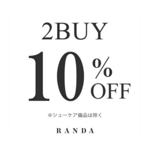 【本日最終日】店内商品2点以上の購入で10%OFF!!