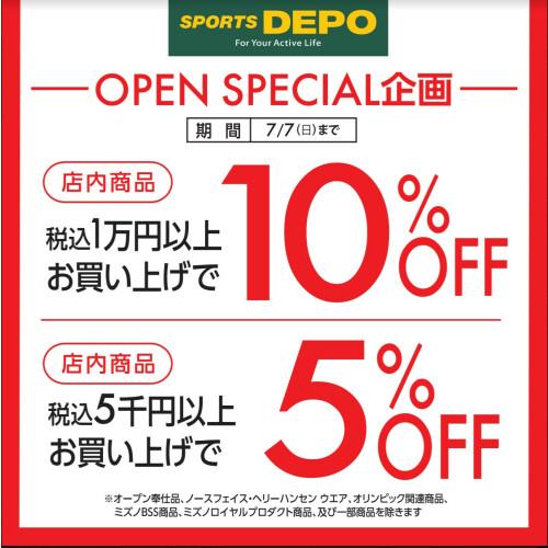 【オープン企画】ついに明日オープン!!!