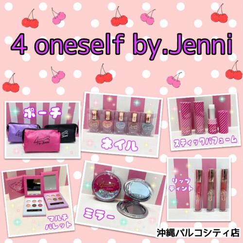 💖✨7/31(土)~ 4 oneself by.Jenni 販売スタート✨💖