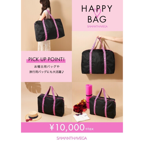 Was sold out once, but is HAPPY BAG❤️ of the re-arrival ❤️ summer because of great popularity