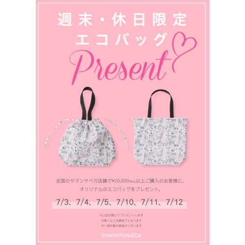 Weekend, holiday-limited eco bag Present♡
