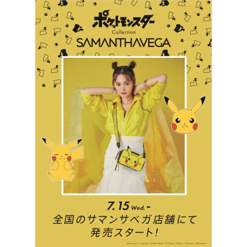 ❤️ Pokemon X Samantha Vega collaboration ❤️ to sell over the count on July 15