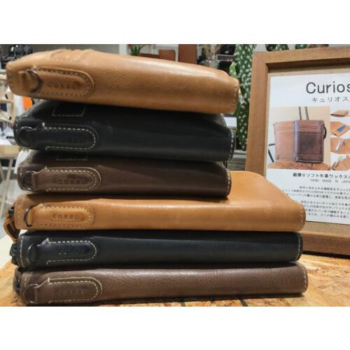 薄手で柔軟性のある皮革 CORBO curious (キュリオス)シリーズ