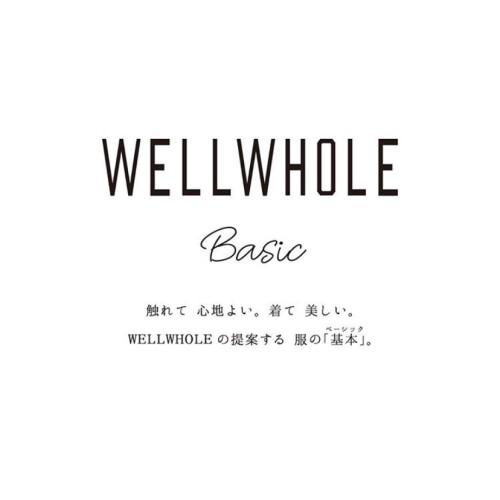 WELLWHOLE BASIC SERIES