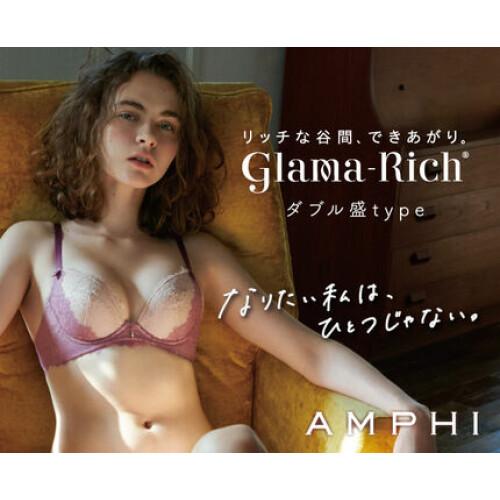 【大人気】Glama-Rich ダブル盛タイプ✧