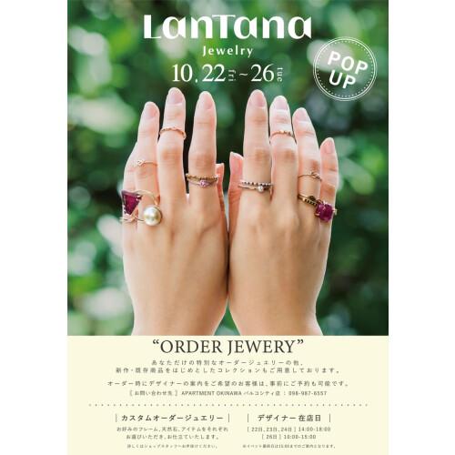 LANTANA jewely POPUP