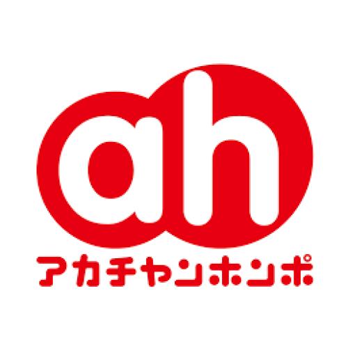 アカチャンホンポハンビータウン店半年記念♪「ハーフバスデー」